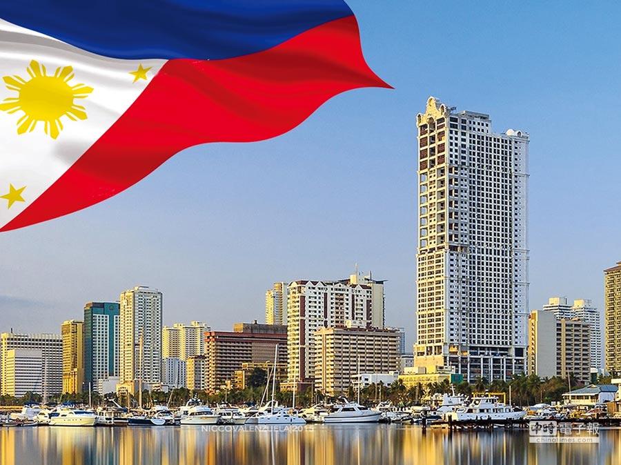 菲國經濟起飛,想要海外資產精確布局,須慎選長駐當地之合法公司。圖/亞太國際地產提供