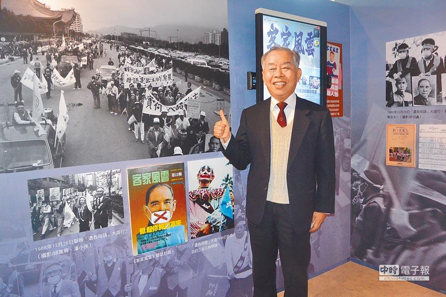 身兼客家雜誌發行人的律師陳石山。(巫靜婷攝)