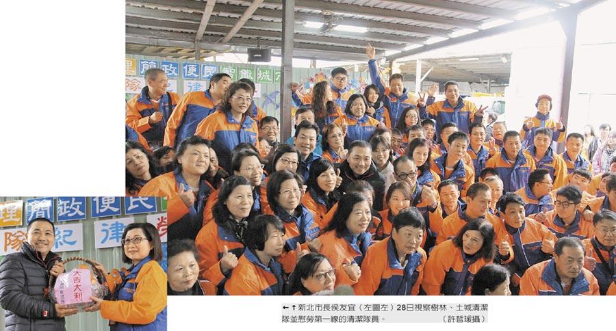 新北市長侯友宜(左圖左)28日視察樹林、土城清潔隊並慰勞第一線的清潔隊員。(許哲瑗攝)
