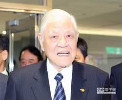 96歲李登輝有望年前出院和家人團圓