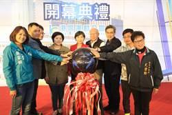 台中港區運動公園開幕 推升運動風氣培植運動員