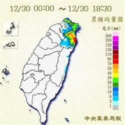 各地濕冷過元旦 看新年曙光往東南部跑
