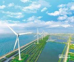 內政部:離岸風電由海管會專業審查 籲各界支持綠能