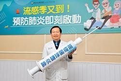 流感高峰期 及早接種疫苗
