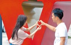 逾4成大學生沒談過戀愛