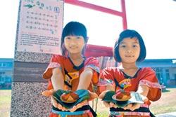 小學減塑 芭蕉葉當餐盤