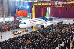 中國製造2025 陸慷:是規畫非政策