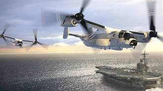 美國海軍訂購3架CMV-22B 取代服役50年的C-2灰狗式