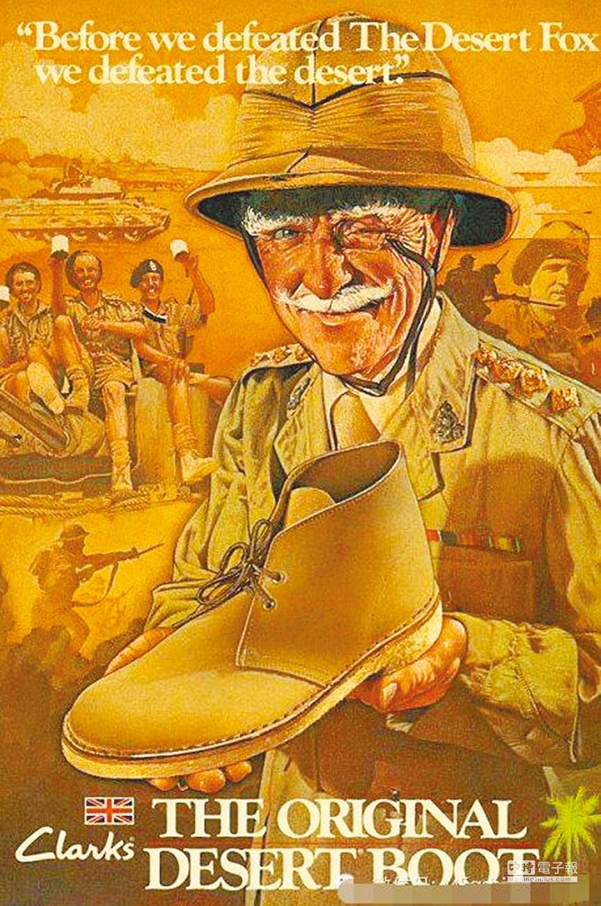 沙漠靴原為英國第八軍團在埃及作戰時所穿,後被英國製鞋世家Clarks重製並發揚光大,經典地位屹立不搖。圖片提供各品牌