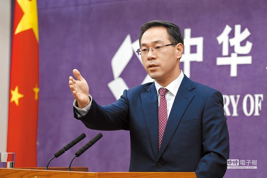 大陸商務部發言人高峰說,將盡速推動《外商投資法》。(中新社資料照片)