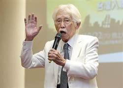 辜寬敏看不起年輕人為發大財投韓國瑜 高雄青年反擊