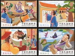 中華郵政2019年第1季發行3種新郵票品