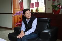 頭份首位女首長捐選票補助款  成立「幸福網」