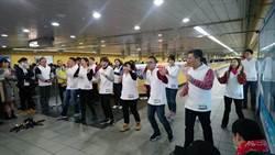 北捷24小時疏運人潮「潮天團」秀舞蹈陪民眾跨年