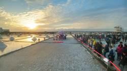 台南跨年首部曲北門井仔腳送夕陽 雲層攪局只見雲彩
