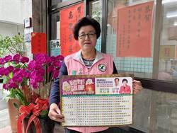 台中市議員邱素貞推出年曆造成民眾爭相索取