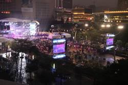 傻眼!北市跨年直播電競1小時 網友轟「淋雨看人打電動」