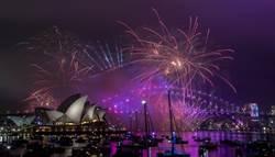 2019全球跨年 從紐西蘭澳洲陸續登場