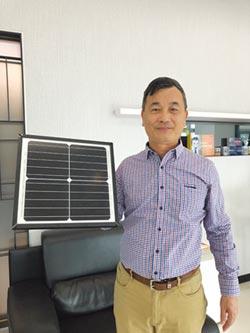 台灣勁越集團 重押太陽能發電