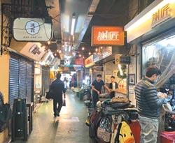 東門市場節能招牌 環保又美觀