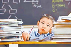 陸中小學減負 嚴控作業總量