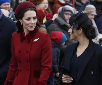 女中豪傑!凱特等梅根離開再下手