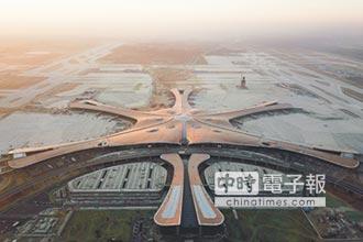 鳳凰展翅 大興國際機場主航站亮相