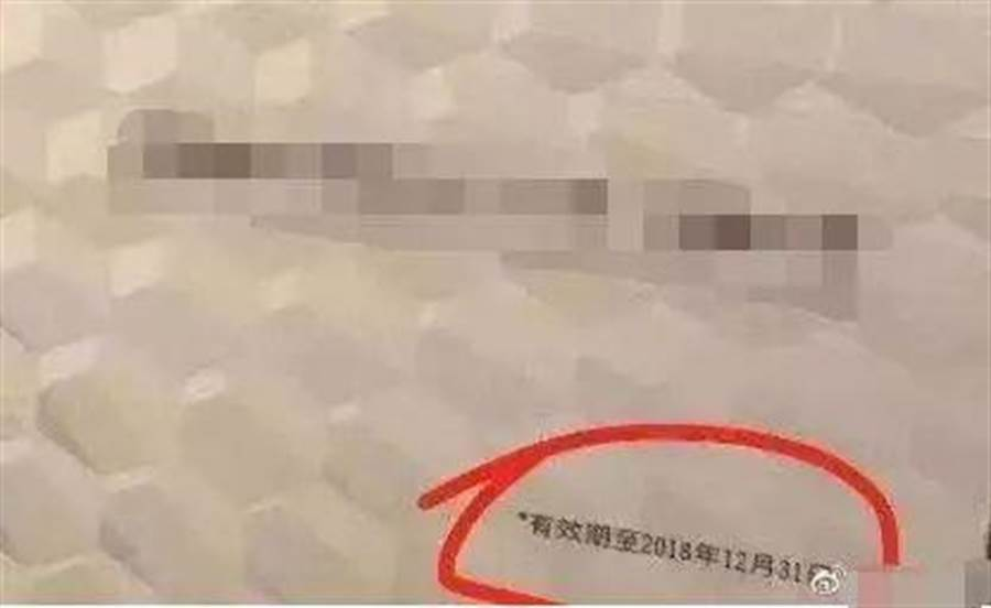 不過,看板右下方這行字「有效期至2018年12月31日」,馬上讓人傻眼!(圖取自《錢江晚報》)