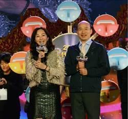 80萬人倒數計時  韓國瑜夫妻合唱「祈禱」跨年