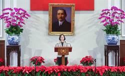 尹啟銘》蔡總統未從敗選中醒悟