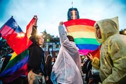 字斟句酌未算到這兩字  政院:將去除文件中「同性」字眼