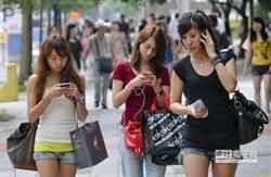 新年新制 3G門號只能撥緊急電話 快升4G最保險