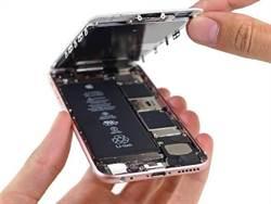 降速門落幕 蘋果iPhone電池維修價調漲 至少貴700元