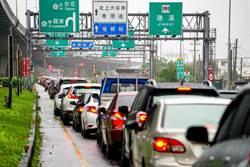 收假日國5主線回堵7.5公里  北上段車潮預估19時紓解