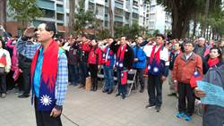 馬英九在台南參加元旦升旗 替蔣公抱不平