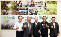 日月光集團關懷社會 十大公益活動 照亮台灣每個角落