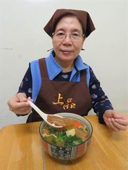 盼罹癌胞姊吃得更健康  廚師研發番茄口味拉麵