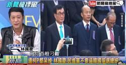 林國慶:民進黨刁難韓國瑜 會讓柯文哲呆掉