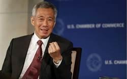 李顯龍新年獻詞:協助新加坡第四代領導團隊接棒