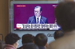 南韓經濟不景氣 總統薪水凍漲
