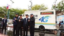 跨年夜 中華電信行動上網量 再創新高