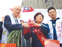 台灣政情 藍大老政治-藍大老競逐大位 不符民意潮流