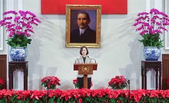 蔡總統新年談話:陳建仲》小英如此領航 綠營等沉船