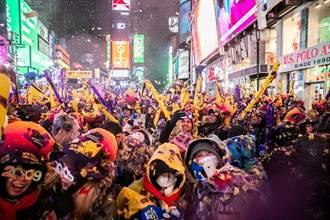 影》200萬人齊聚?紐約時代廣場雨中超嗨迎新年