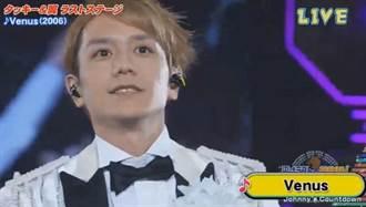 泷泽秀明含泪「最后演出」百位偶像回归伴舞 热唱经典〈Venus〉