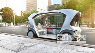 博世新型概念接駁車 2019 CES亮相