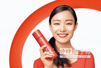 SK-II青春露 小豬瓶迎新年