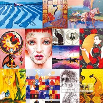 亞洲規模最大 2019國際藝術家大獎賽
