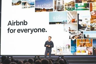 外商登陸魔咒Airbnb能破? 拚在地化突圍 避蹈重量級集團鎩羽而歸覆轍