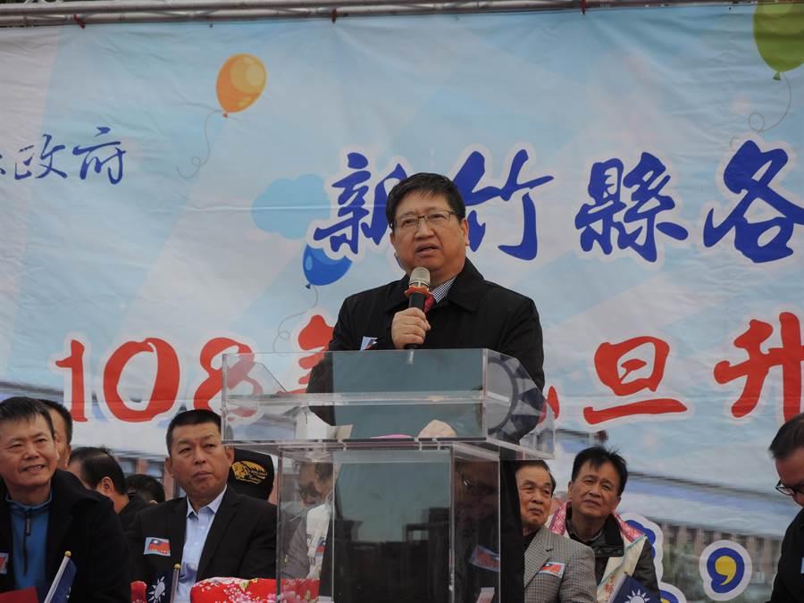 新縣長楊文科在元旦升旗致詞時,表示將創新竹縣30年榮景。(邱立雅攝)